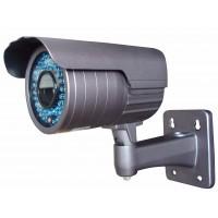 Weersbestendige Infrarood Camera 540TVL 1/3 SONY CCD  3.5-8mm varifocaal